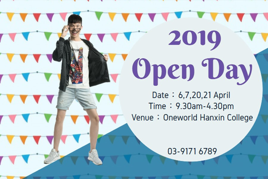 Register Fee Waiver on Open Day