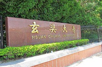 Hsuan Chuang University